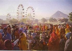 Gogamedi Fair