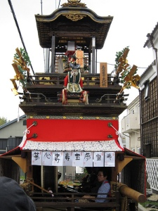 Arimatsu Festival